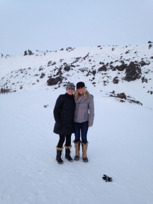 Iceland Destination Wedding Site Visit (Part 1)